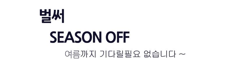 SEASON OFF-02.jpg