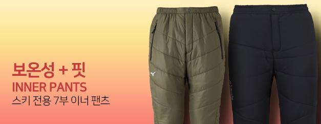 7_pants.jpg