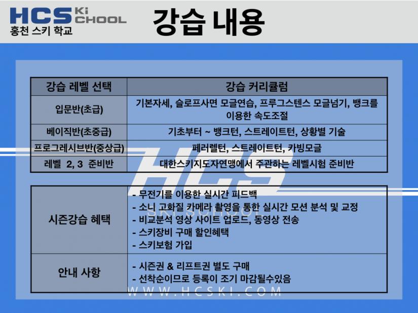 모글 강습.006.png