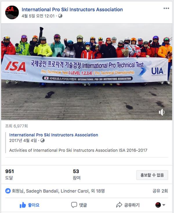 ISA-member-Korea.jpg