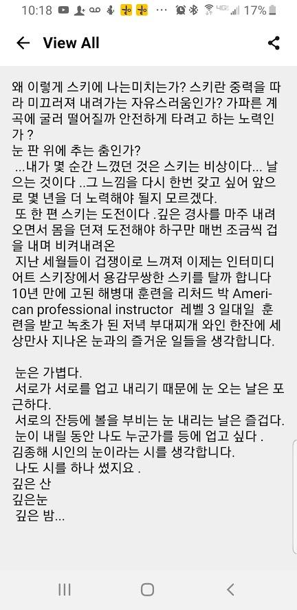 Screenshot_20190401-221856_KakaoTalk.jpg