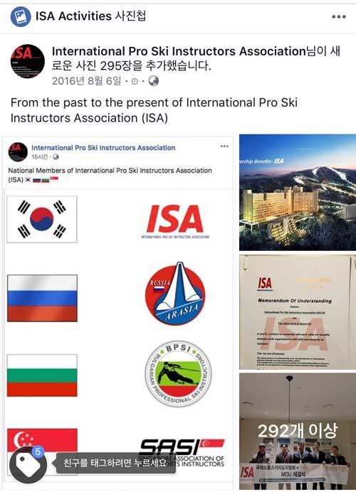 ISA-PhotoBook.jpg