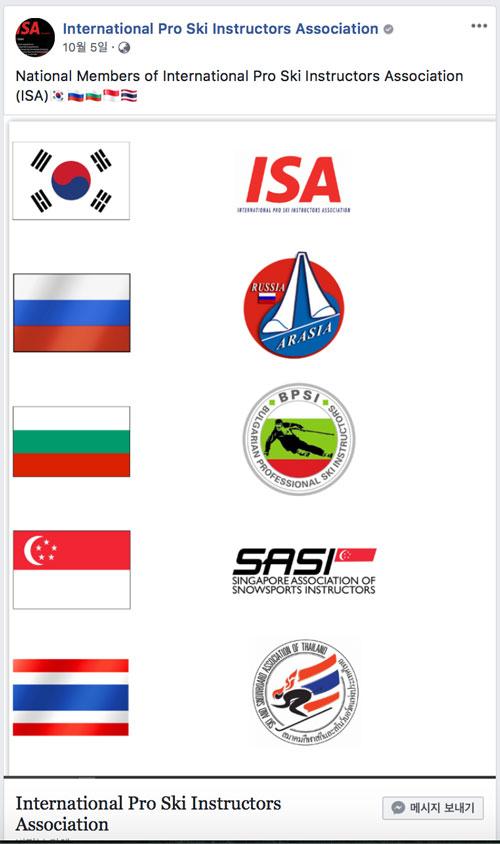 ISA-Members.jpg