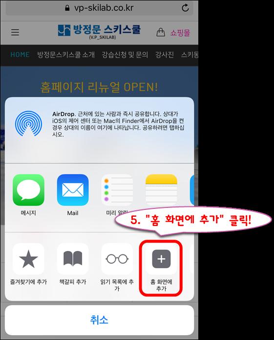 아이폰전용5.png