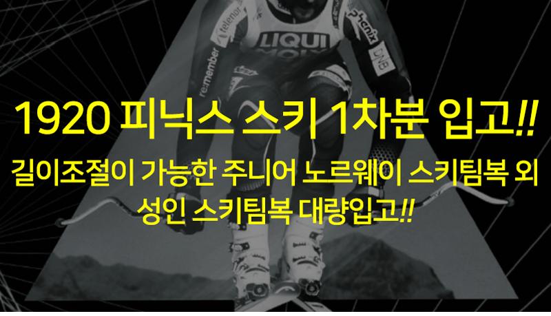 강남스포츠4.jpg