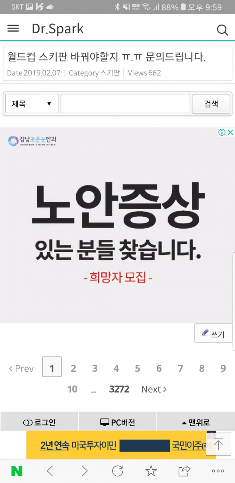 Screenshot_20190208-215915_NAVER.jpg